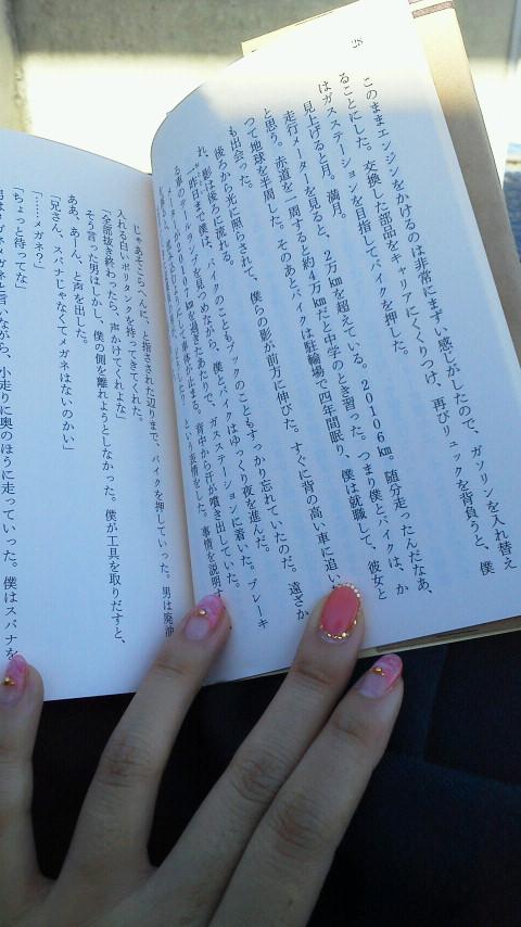 ビバ★秋晴れ_f0195703_1934190.jpg
