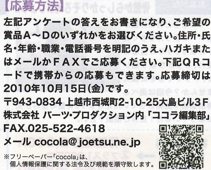 b0163804_14412560.jpg
