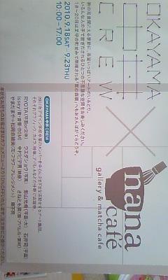 f0141308_8485088.jpg