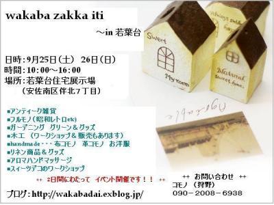 b0176211_037114.jpg
