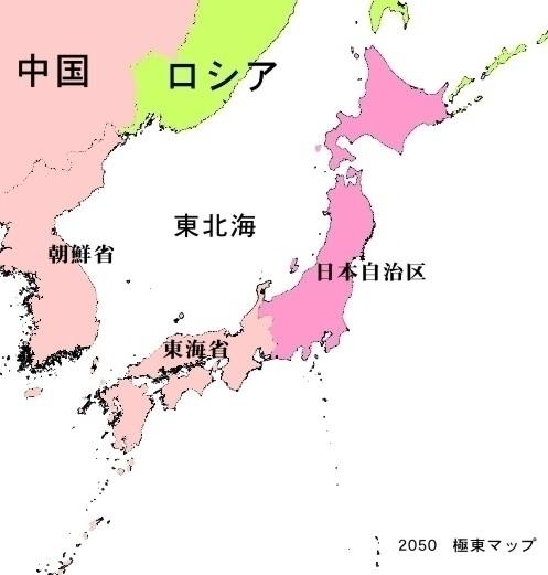 故中川昭一氏「日本の財布が目の前で盗られている」:日本の資源をちゅーちゅー!_e0171614_1443721.jpg