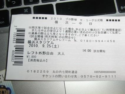 f0133615_0352437.jpg
