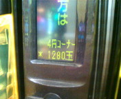 b0020017_19591229.jpg
