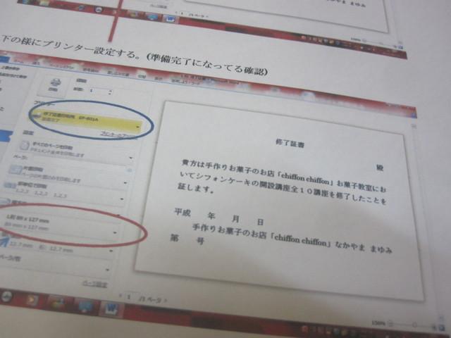 b0087822_073686.jpg