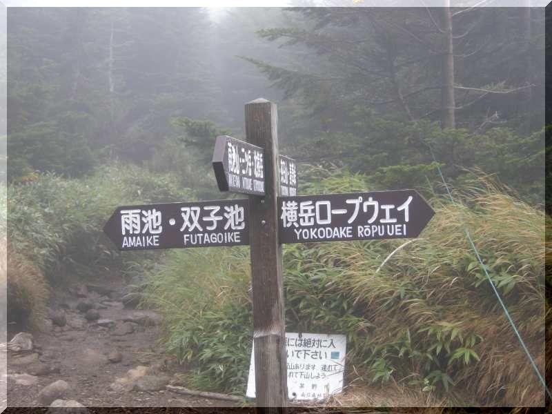 八ヶ岳の旅 9/20~22 ②_f0100825_21101746.jpg