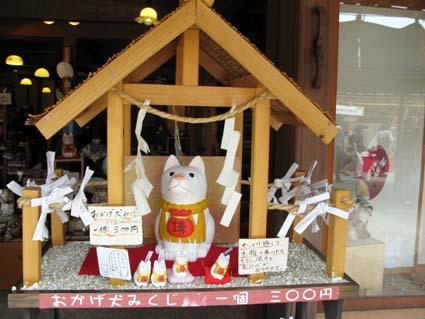 猫・ねこ・にゃんこ_f0129726_22264159.jpg