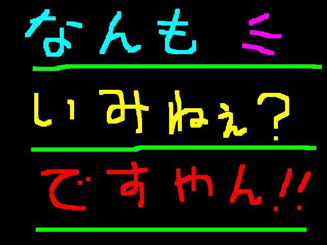 f0056935_982160.jpg