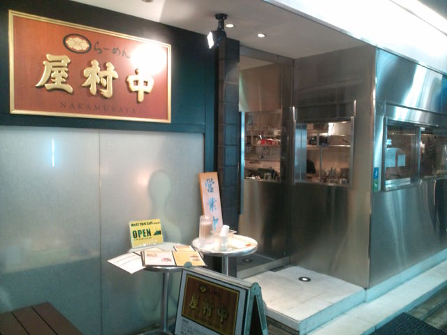 飲食モラトリアム2010 -中村屋@WeST PArK CaFE 吉祥寺店-_e0173239_21273165.jpg