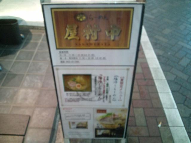 飲食モラトリアム2010 -中村屋@WeST PArK CaFE 吉祥寺店-_e0173239_21283655.jpg