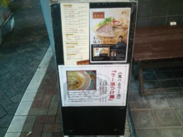 飲食モラトリアム2010 -中村屋@WeST PArK CaFE 吉祥寺店-_e0173239_21285553.jpg
