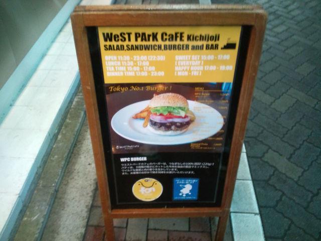飲食モラトリアム2010 -中村屋@WeST PArK CaFE 吉祥寺店-_e0173239_21291455.jpg