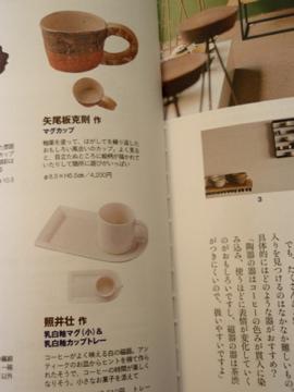 コーヒーの本_b0132442_1435996.jpg