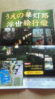 f0189246_721146.jpg
