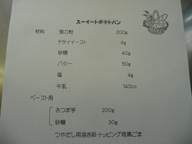 f0099147_2035883.jpg