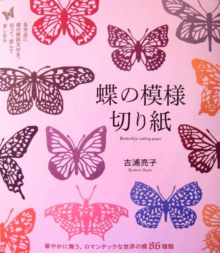 すべての折り紙 折り紙 本 簡単 : 蝶の切り紙本 : 雛人形の折り紙 ...