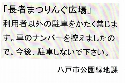 b0183351_15312158.jpg