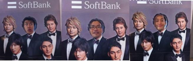 SMAP新メンバー2  本物は誰だ!?_c0217853_2121994.jpg