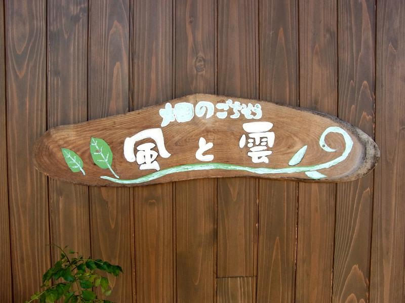 久しぶりに神戸の実家へ_f0055257_192271.jpg