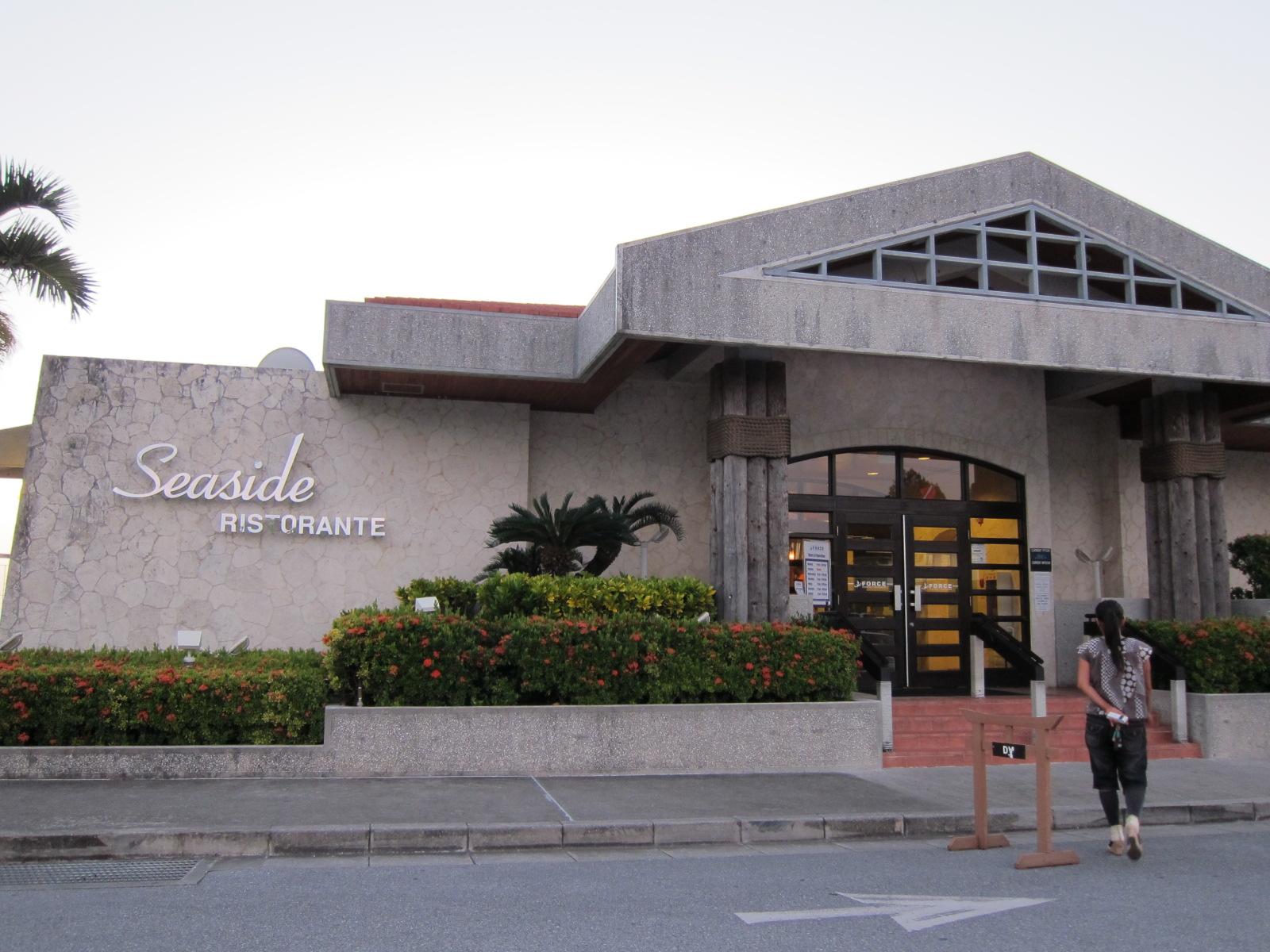 kadena marina seaside ristorante._c0153966_21512986.jpg