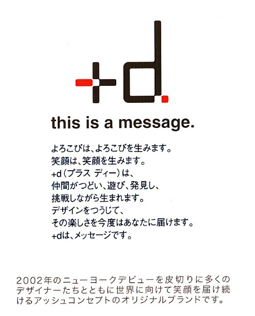 b0125570_1115549.jpg