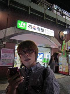 有楽町で逢いましょう・・・♪_c0127670_143583.jpg