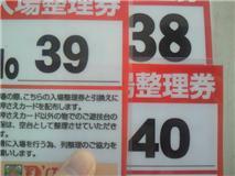 b0051472_2365680.jpg