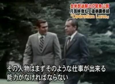 月面着陸は100%ウソだと確信に変わるTV映像_d0061678_19413172.jpg