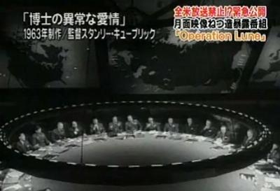 月面着陸は100%ウソだと確信に変わるTV映像_d0061678_1942457.jpg