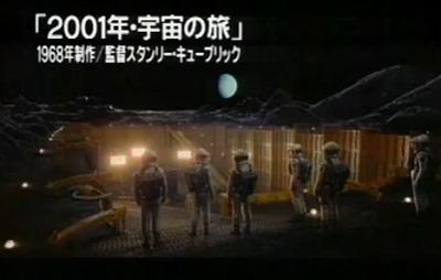 月面着陸は100%ウソだと確信に変わるTV映像_d0061678_19441194.jpg