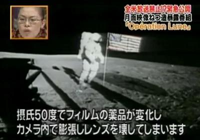 月面着陸は100%ウソだと確信に変わるTV映像_d0061678_19462238.jpg