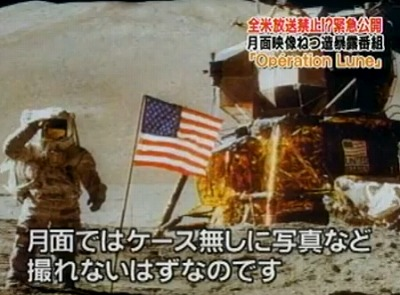 月面着陸は100%ウソだと確信に変わるTV映像_d0061678_1946355.jpg
