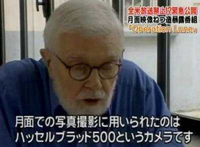 月面着陸は100%ウソだと確信に変わるTV映像_d0061678_1946846.jpg