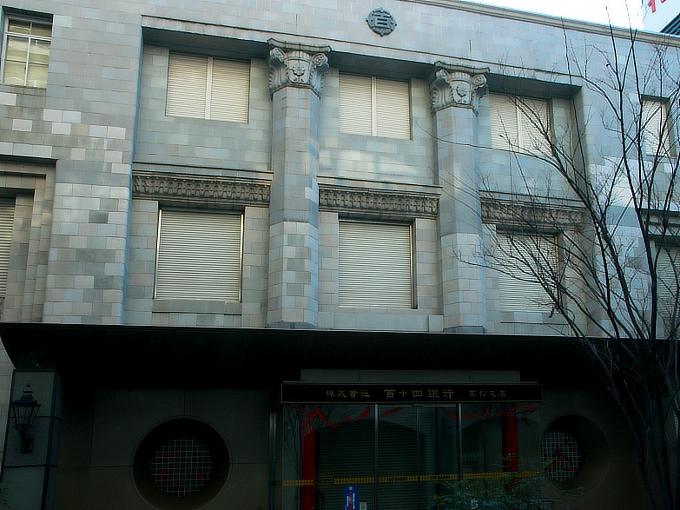 百十四銀行高松支店(百十四銀行旧本店)_f0116479_1334225.jpg
