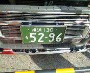 f0237680_15473461.jpg