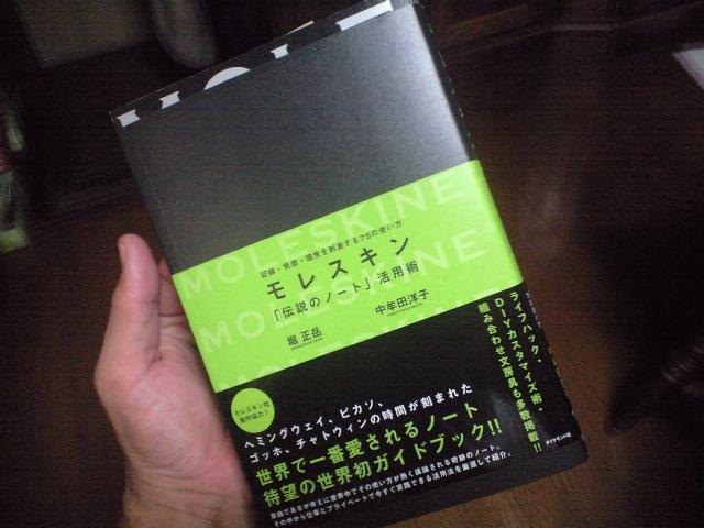 b0054584_2005663.jpg