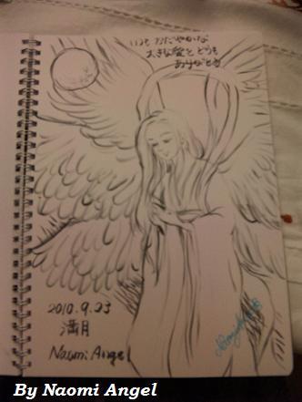 書道家・伊藤進さんの個展に行ってきました♪ & シンクロ_f0186787_1184858.jpg