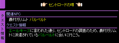 c0081097_15575210.jpg