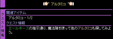 c0081097_19514298.jpg
