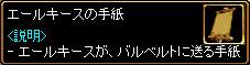 c0081097_19525298.jpg