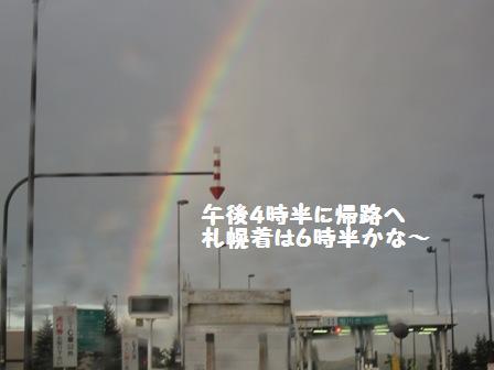 f0212597_62567.jpg