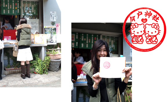 東京下町、神様散歩。_d0174704_14463313.jpg