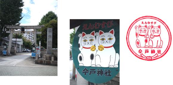 東京下町、神様散歩。_d0174704_2353094.jpg