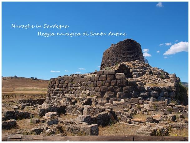サルデニアを観る ~謎の建造物 Nuraghe・ヌラーゲ~_f0229410_2238274.jpg