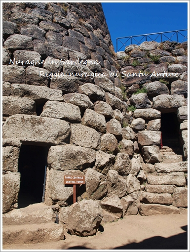 サルデニアを観る ~謎の建造物 Nuraghe・ヌラーゲ~_f0229410_2247038.jpg