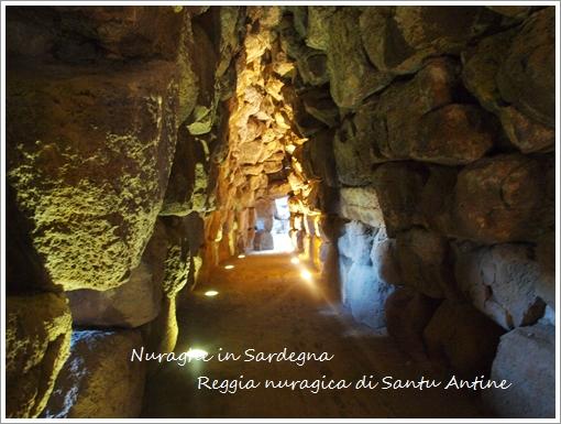 サルデニアを観る ~謎の建造物 Nuraghe・ヌラーゲ~_f0229410_2252560.jpg