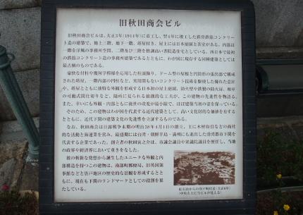 f0218012_19541895.jpg