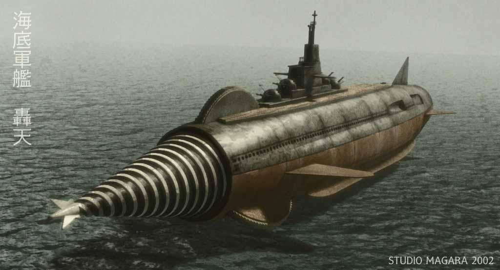 「海底軍艦」轟天号:昔の日本人はこんなことを考えていた!_e0171614_11315896.jpg