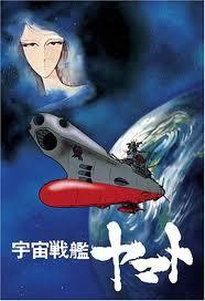 「海底軍艦」轟天号:昔の日本人はこんなことを考えていた!_e0171614_11372653.jpg