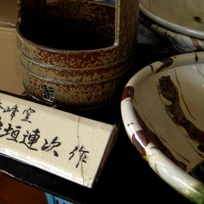 美濃焼 陶器販売_d0063218_1095511.jpg