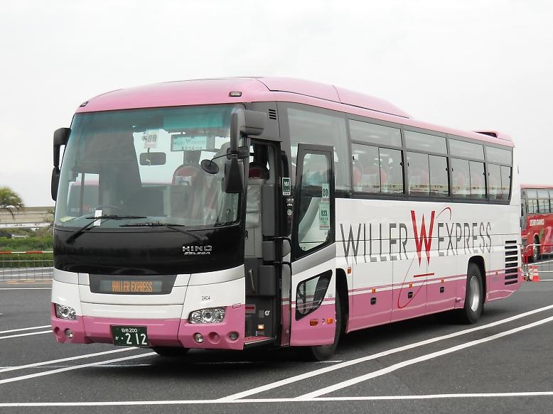 東和観光バス 212_e0004218_20243856.jpg